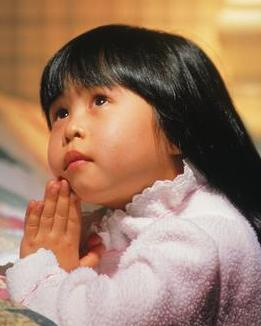 A human praying - How we look to God when we're praying